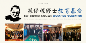 Annual Newsletter – Issue 2019