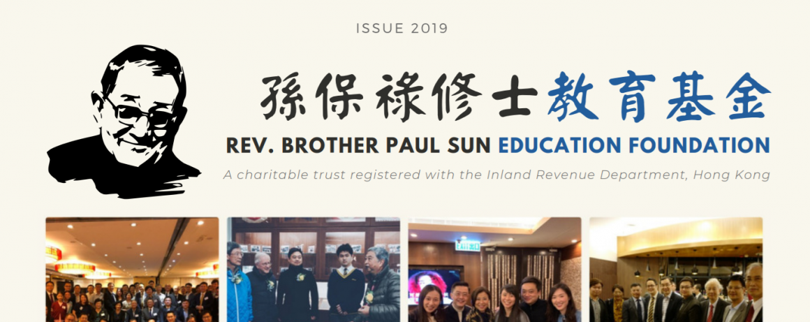 Latest Newsletter Issue