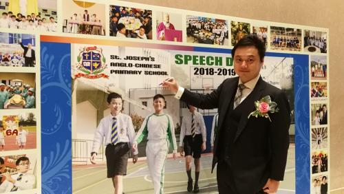 SJACPS Speech Day